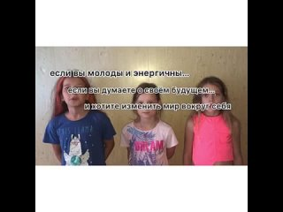 Video by Anya Sivukhova