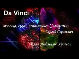 Видео от Людмилы Ураевой