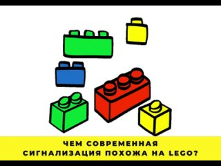 Video by Установка сигнализации в Новосибирске   Автолеха
