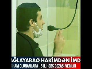 Армянский пленный
