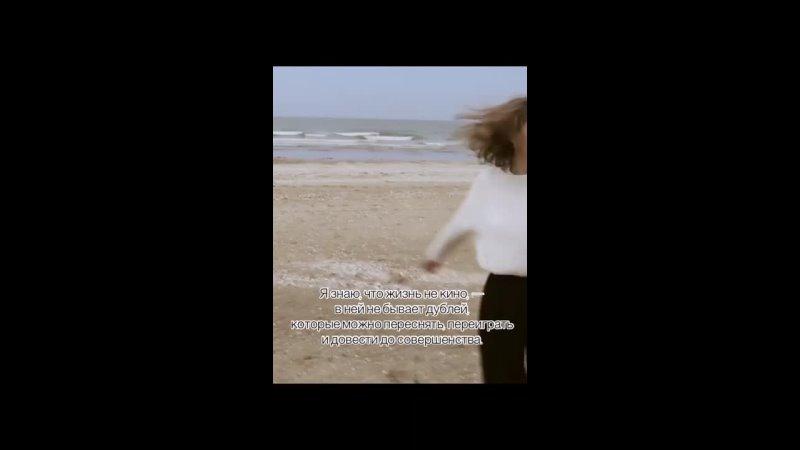 Видео от Анастасии Степановой