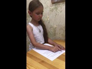 """Video da Семейный центр """"Дети ИНДИГО"""""""
