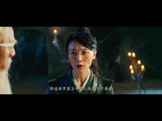 Неравный бой (Чжан Санфен 2) (2020) Zhang San Feng 2: Tai Ji Tian Shi (Apolar Battlefield)