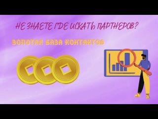 Видео от Светланы Климчук