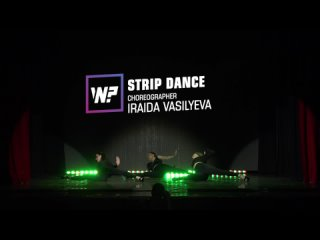 Strip Plastic продолжающие |Хореограф - Васильева Ираида | Why Not? - студия танца и фитнеса  г. Клин