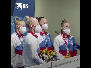 Vídeo de Фигурное катание России