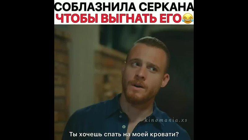 EdSer