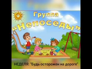 "Видео от БДОУ г.Омска ""Детский сад №253"""