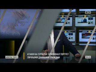 Видео от Клоунада или ПУТИН, ХВАТИТ ВРАТЬ