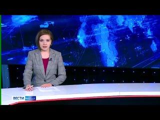 Администрация Алтайского района Алтайского края kullanıcısından video