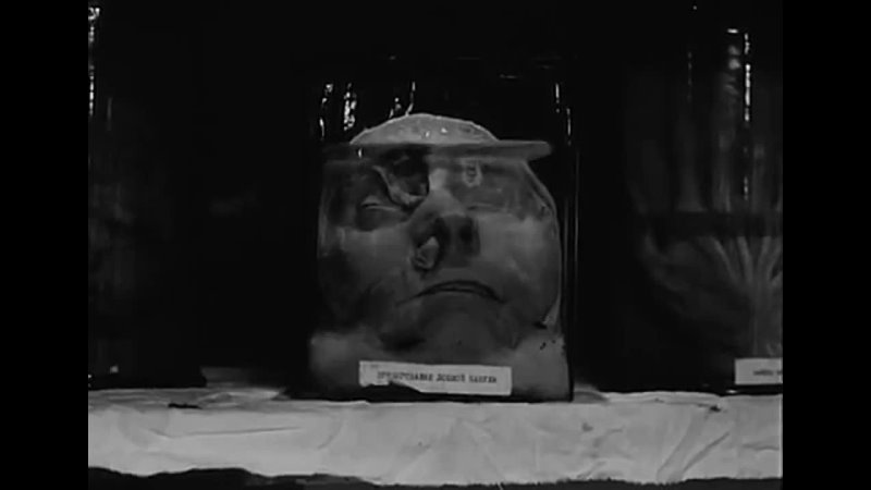 Хрусталёв машину 1998 год Фильм режиссёра Алексея Германа