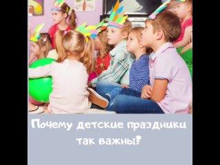 Видео от Агентство детских праздников INTER ACTIVE   СПб