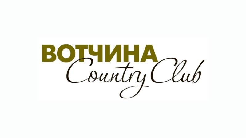 Видео от Вотчина Country Club