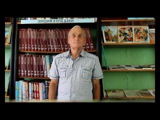 Видео от Кикнурскаи-Центральнаи Детской-Библиотеки