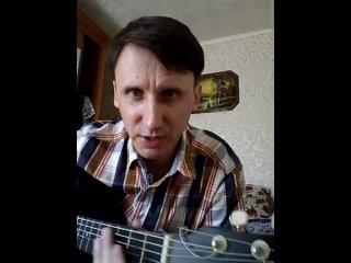 Video by Песни Серёги Уфимского
