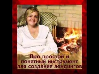 Видео от Про бизнес с Еленой Сысолятиной