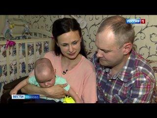 Четырехмесячный мальчик из Иванова нуждается в дорогостоящем лечении