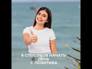 Массаж. Академическая. Политехническая. kullanıcısından video