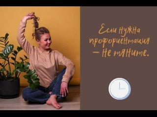 Видео от Евгении Плотниковой