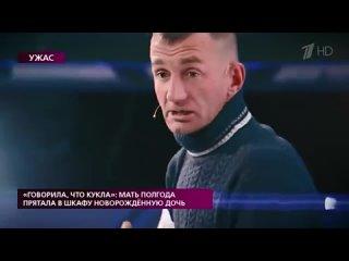 Видео от Прямой эфир и Мужское Женское