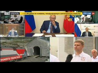 Видео от Цитаты Владимира Путина