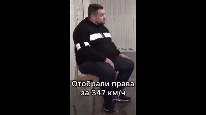 Видео от Курмана Курманова