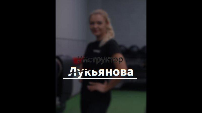 Видео от Фитнес Клуб OHANA Мытищи