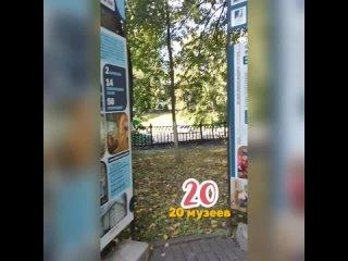 Видео от Злато Место