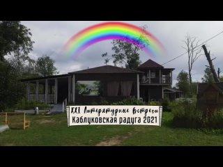 "МУК МДК МО ""Калининский район"" kullanıcısından video"
