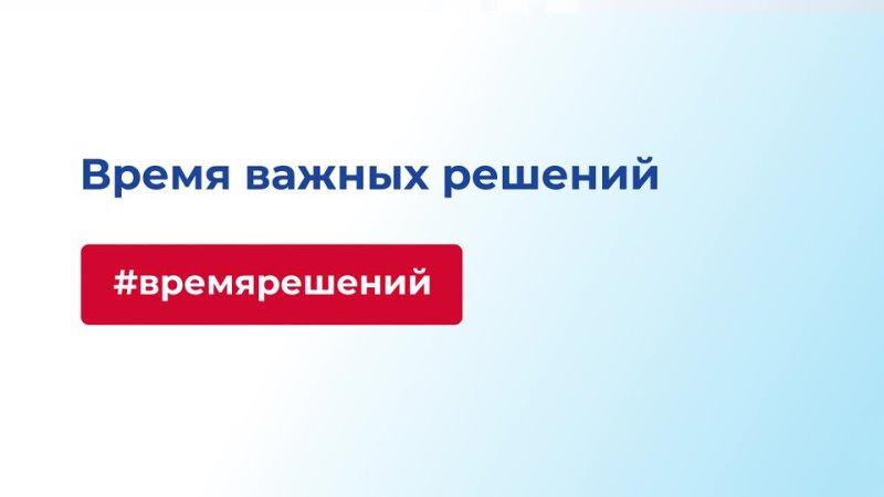 Видео от Выборы в Карелии
