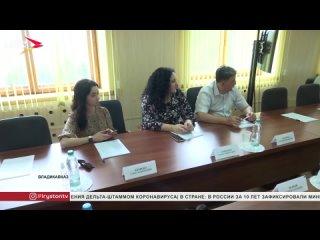 В Общественной палате РСО-Алания обсудили взаимодействие общественности и политических партий в организации выборов
