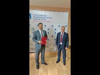 ПАРТИЯ РОСТА ТАТАРСТАН kullanıcısından video