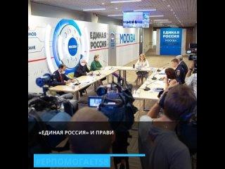 Видео от Единая Россия   Пензенская область