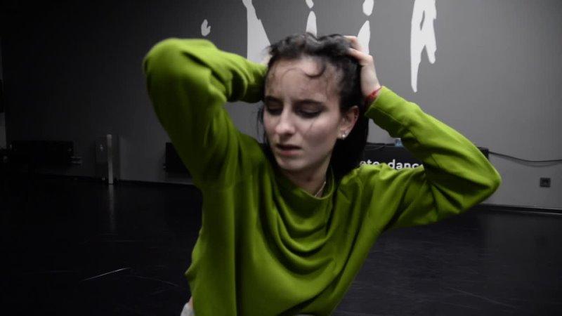 ADEPT INTENSIVE Алина Черновская