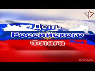 Видео от Росгвардия по Алтайскому краю