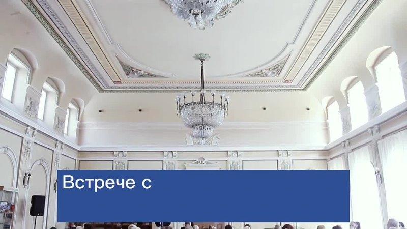 НОВОЧЕРКАССК Работа и госзакупки mp4