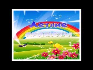 "Video by Библиотека-филиал №4 (ДКРА) ""ЦБС г. Йошкар-Олы"""