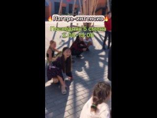 Сила Слова - Школа Речевых Коммуникаций | Уфа kullanıcısından video