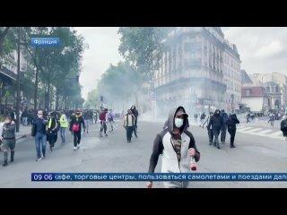 Во Франции полиция разогнала митинги против очередных антиковидных мер