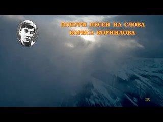 Video by Mbutsbs Sterlitamaxkogo-Rayona