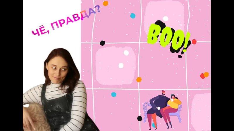 Видео от Антонины Александровой