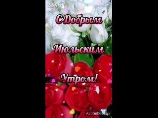 Video by Белая Богиня