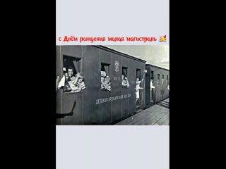 Оренбургская детская железная дорога .mp4