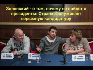 Видео от Солёное Гражданская позиция Война продолжается .