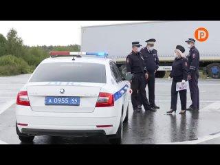 В Костромской области водителей испытали на прочность виртуальной реальностью