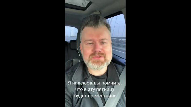 Андрей Капров Новый альбом VOL 1 презентация