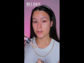 Wideo od BELORIS beauty market