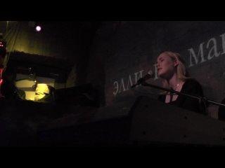 Элли на Маковом Поле - концерт в Union Bar, СПб