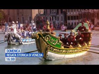 Regata Storica 2021 di Venezia diretta TV e Radio