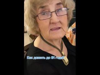 Совет от бабушки)))